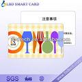 بطاقات المعايدة لتعزيز 3d مخصصة لعينة مجانية