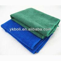 Knitted Microfiber Car Cloth 40cmx40cm 380gsm