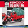 cargo trike chopper three wheel motorcycle manufacturer