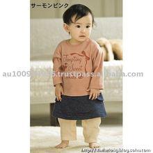 baby's set, baby's romper, baby's pants, nissen romper, baby products, MS-014