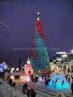 led christmas fireworks light