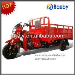 200cc three wheel motorcyle cargo tricycle