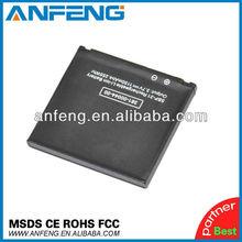 3.7V 1150mA Garmin For Asus GarminFone Battery SBP-21 A50 A-50 SBP21