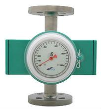 Water flow switch/flow control/liquid flow switch(ISO:9001)