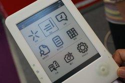 GreenBook E-Book Reader