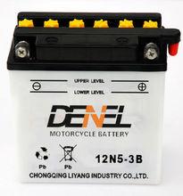 12v dry charged car battery/lead acid dry battery 12v(12N5-3B)