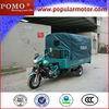 2013 New Cheap Popular Trike Chopper