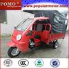 2013 Good Petrol China Three Wheel Motorcycle