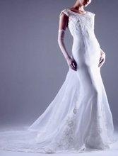 long tail wedding dress