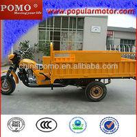 Amazing Popular Petrol Electric Three Wheel Motorcycle