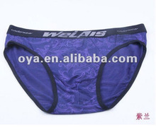 Fashion New design Men brief