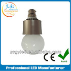 lg sourcing led bulb light with Ce and Rohs Certification