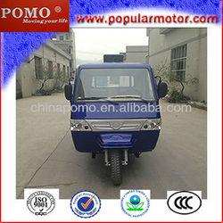 Good Quality New Popular Cargo Mini Trike