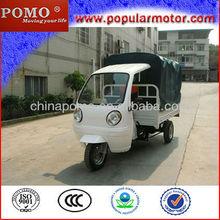 2013 Hot Sale Good Quality Triciclos Chopper