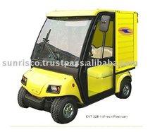 Postal service car. e-Van. EV. LSV. e-Truck
