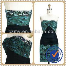 Green Print Chiffon Maxi Beads Short Cocktail Dresses