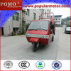Hot Popular High Quality Cheap Cargo Petrol New 3 Wheel Trike Car