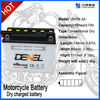 12V 7AH Referrence YUASA motorcycle battery made in China (YB7B-B)
