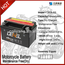 dry charged battery/ MF motorcycle accessory 12V 7AH (YTX7A-BS)