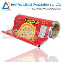 Multilayer packaging film