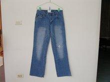 Basic Classic Jean
