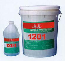 tile adhesive model YC2469 epoxy adhesive