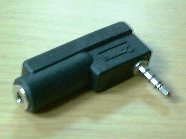 Telefone celular antena fm externa adaptador, para motorola, 3.5mm fone de ouvido soquete