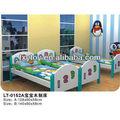 الاطفال الاطفال الاثاث سرير سرير دائم lt-0152a