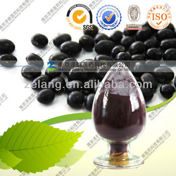 Natural Black Soybean Hull extract Facial whitening