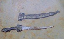 Japanese Antique Dagger