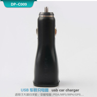 DPL 5V 2.1A Dual USB Car Charger Universal Charger Travel Charger For Samsung P1000 , For Tablet Pc Wholesale OEM DP-C009