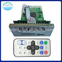 JR-P003 black mp5 player module ,embedded car audio