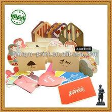 Custom DIY christmas card / greeting card