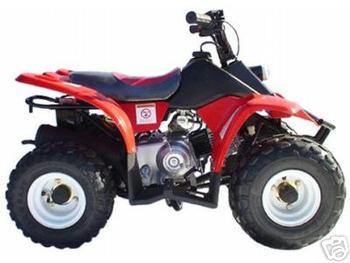 NEW 2005 50 cc Kids Four Wheeler Quad ATV FOUR STROKE