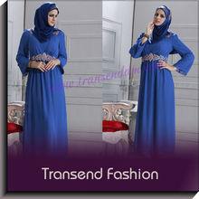 Transend fashion dubai abaya 2012