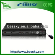 China Hot Sale dvr pen