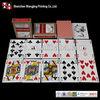 gambling poker set