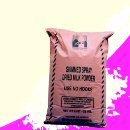 Sale: Powdered Skimmed Milk