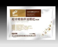 feed grade fish oil for veterinary use