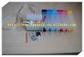 最高品質のoem連続インク供給システムr230プリンタ用ciss