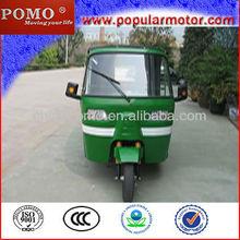 2013 Hot Cheap Popular Three Wheel Passenger Tricycles
