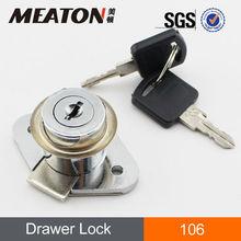 Door Slam Lock