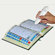 2013 lcd Quran read pen + listen quran mp3 al quran