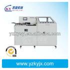 CNC Broom Tufting Machine/Brush Making machine