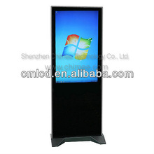 46 inch Free Stand LED Intel Core i7 Computer