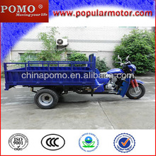 New Popular 200CC Commercial Triciclos Three Wheel