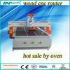 China with dsp cnc controller woodworking cnc router atc machine QC1325 with vacuum table rotary axis