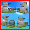 Good Quality Laboratory Hammer Mill With CE(0086-13721419972)