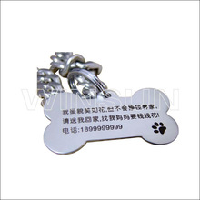 wholesale military dog tags\dog tag press