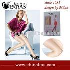 BONAS Manufacturer Seamless pantyhose&tights directly